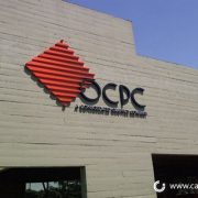 Caliber Signs - OCPC Building Sign