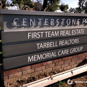 Centerstone Plaza Monument Sign