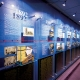 Corporate Timeline Wall Murals in Irvine CA