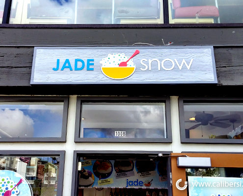 Painted Wood Sign Jade Snow Caliber Signs and Imaging